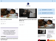 webdigg.org - Вебдиггер