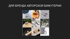 Визуал инстаграм страниц