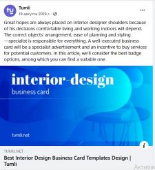 Interior Design Business Card Templates. Desi