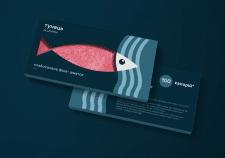 Дизайн упаковки для рыбного филе (тунец)