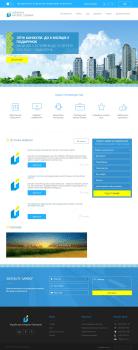 Ukraine Internet Company (UIC)
