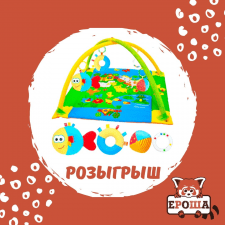 Креатив для рекламы в Инстаграм, детский магазин
