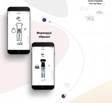 Дизайн мобильного приложения Fashion Marketplace