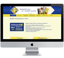 Сайт для компания «МАСТЕР-ПАК»