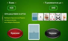 Игровой арт_04