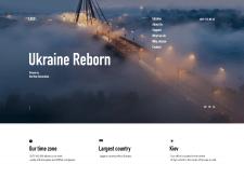 S I T E : Ukraine Reborn