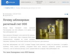 Аннерная и контекстная реклама продвижение сайта комплексное под конкретные це г-подольск раскрутка сайтов