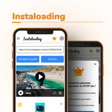 Instaloading - Android