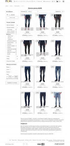 Мужские джинсы BLEND (описание)