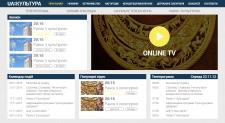 Сайт @Канал Культура WebLine #СайтыПодКлюч