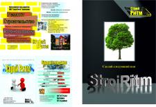 Дизайн трёх банеров для строительной фирмы