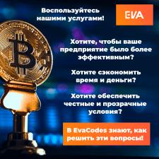Банер Blockchain