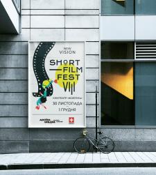 Афиша для фестиваля короткометражных фильмов