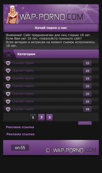 Дизайн мобильного порно сайта