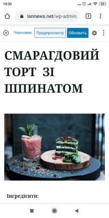 Рерайт та розміщення на сайті кулінарних рецептів