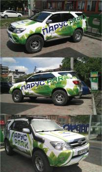 Дизайн автомобиля