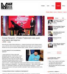 Інтерв'ю для музичного сайту MuzMapa