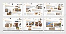 Презентация изделий с дерева