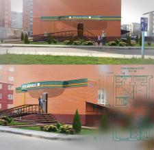 Модель_Візуалізація_Проект_Стоматологія