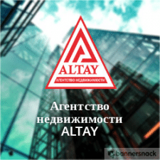 """ALTAY"""