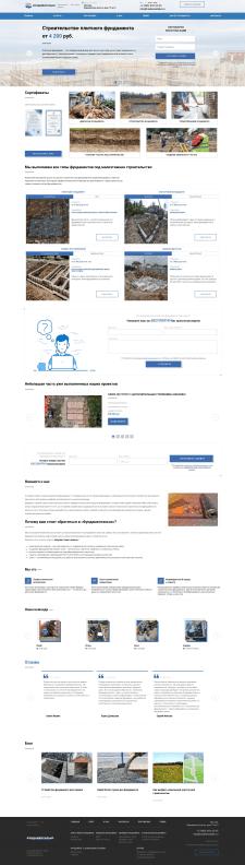 Верстка из PSD и посадка на Wordpress