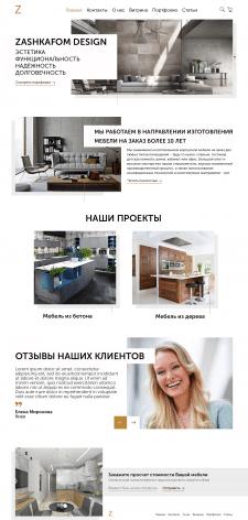 Дизайнерская мебель из бетона и дерева