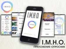 Мобильное приложение-опросник