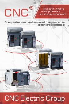 CNC_плакат 2