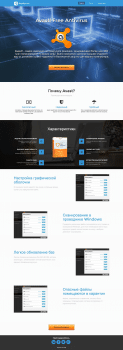 Адаптивный лендинг на MODx (+Bootstrap)