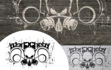 logo - Cheby