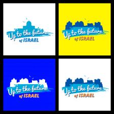 Принты для туристической компании в Израиле