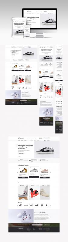 SNEAKERS - интернет-магазин