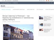 Наповнення сайту проектами