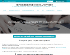 "Сайт визитка компании на wordpress ""под ключ"""