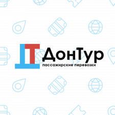 Логотип ДонТур. Пассажирские перевозки.