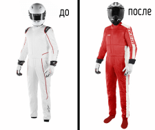 гоночный костюм