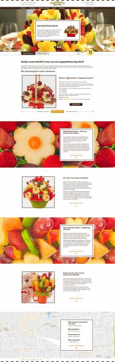 Сайт магазина фруктовых букетов