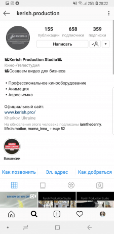Оформление стиля профиля Instagram