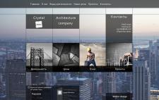 Сайт для аритектурного бюро