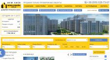 Портал по продаже недвижимости в Киеве