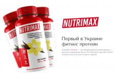 Протеиновый коктейль «Nutrimax»