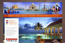 IVisa - коммерческий веб-сайт