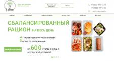 Сайт мастерской полезного питания Vitae