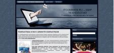 Сайт компьютерной тематики