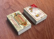 визитка(доставка суши/пицца)