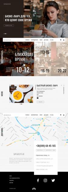 Spisestu'e Restaurant