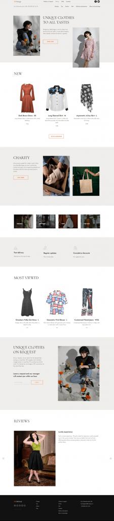 Интернет-магазин винтажной одежды