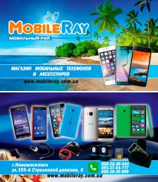 Визитка для Mobile Ray