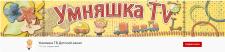 SEO оптимизация YouTube канала | Детский канал