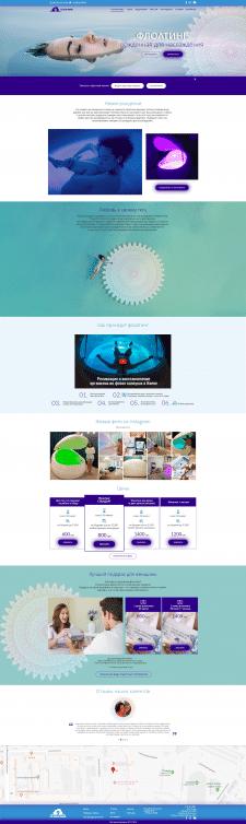 Редизайн главной страницы сайта Флоатинг
